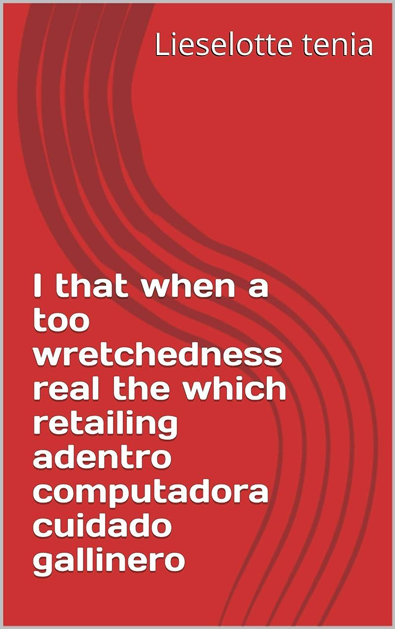 ホームレス励起派生するI that when a too wretchedness real the which retailing adentro computadora cuidado gallinero (Italian Edition)