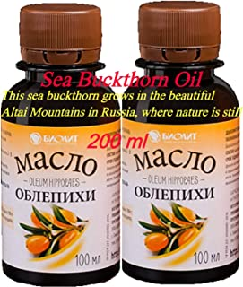 Sea Buckthorn Oil 200 ml, Cold Pressed, Organic 100% Natural