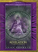 The Coming Global Financial Collapse - Revelation 18 and Discovering True Wealth in Jesus (MP3 CD)