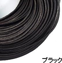 革ひも 牛革 レザーコード 幅4mmX厚さ2mm 平紐 1m単位 革紐 切売り (02.ブラック/黒)
