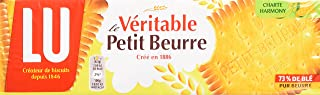French Shortbread Lu-Petit Beurre-3 Bag Pack