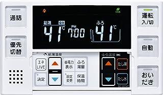 MBC-220VC(A) (インターホンリモコンセット)