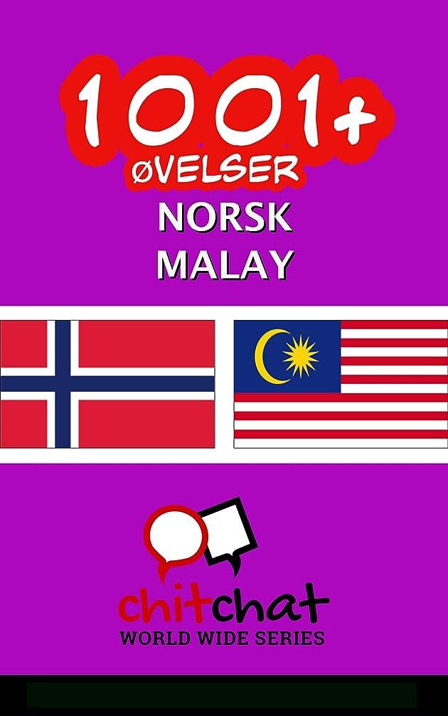 学期下る有望1001+ ?velser norsk - Malay (Norwegian Edition)