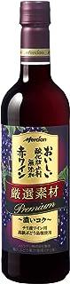 【13年連続売上No.1】メルシャン おいしい酸化防止剤無添加赤ワイン 厳選素材 ペットボトル [ 赤ワイン フルボディ 日本 720ml ]
