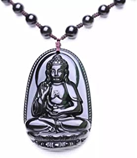 Feng Shui Handmade Eight Buddhist Zodiac Protectors Necklace Pendant (with a Gift Pouch)