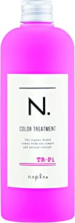 【ナプラ】N. カラートリートメント Pi ピンク 300g
