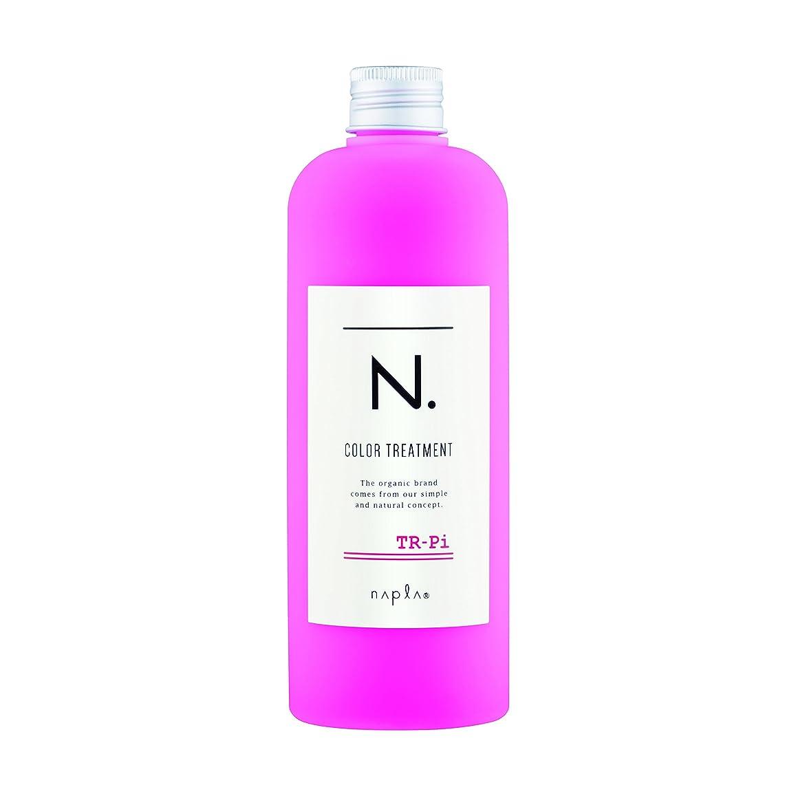 フィールド予防接種する直径【ナプラ】N. カラートリートメント Pi ピンク 300g