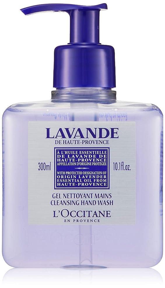 動く暴君アンペアロクシタン(L'OCCITANE) ラベンダー クレンジングハンドウォッシュ 300ml