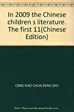 In 2009 the Chinese children s literature. The first 11(Chinese Edition)