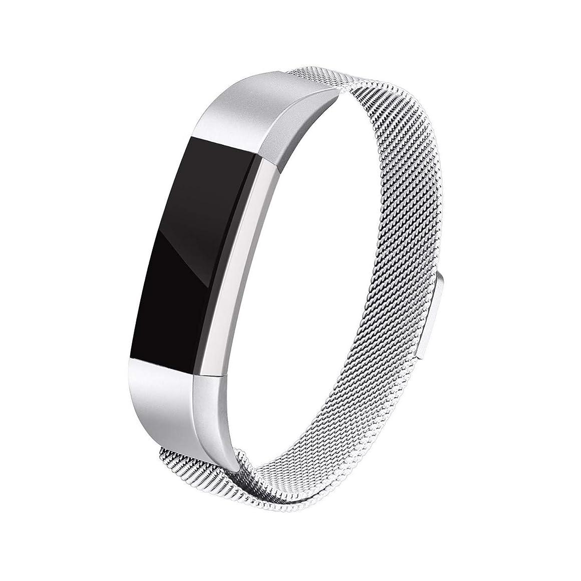 地球発音する許可するAnkersaila バンド 対応 Fitbit Alta HR/Fitbit Alta,ステンレス鋼 バンド 交換ベルト for Fitbit Alta/Fitbit Alta HR ユニークなマグネットロック付き (銀)