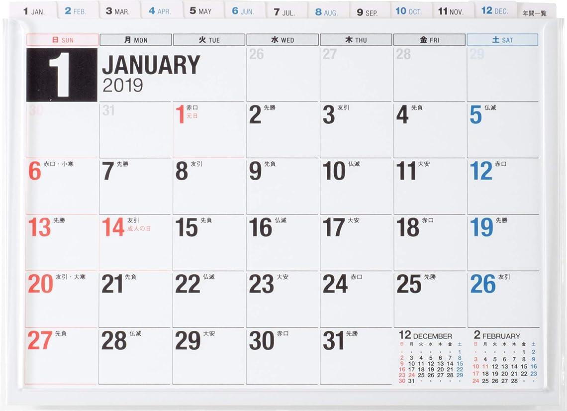 類推とげ慢な高橋 2019年 カレンダー 卓上 B6 E153 ([カレンダー])
