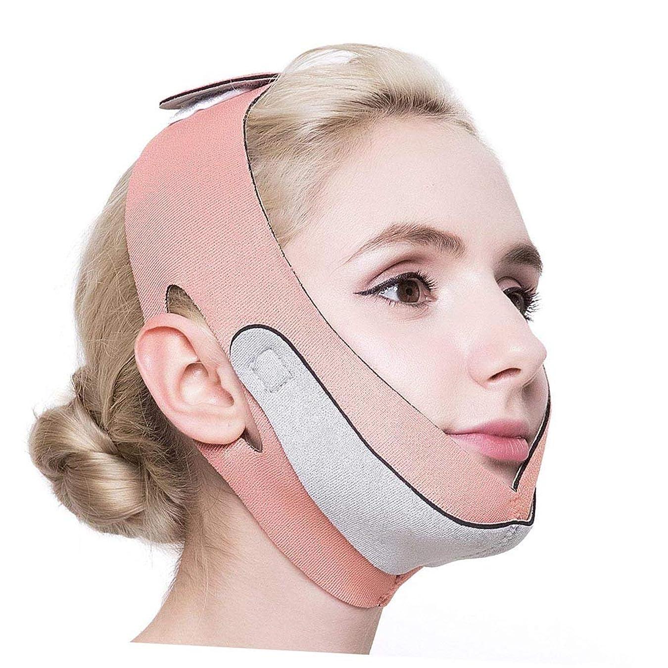 一掃するローントラックAomgsd 小顔 矯正 顔痩せ 美顔 ほうれい線予防 抗シワ 頬リ引き上げマスク レデー サポーター (ピンク)