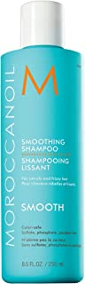 Moroccanoil Hair Smoothing Shampoo, 250 ml