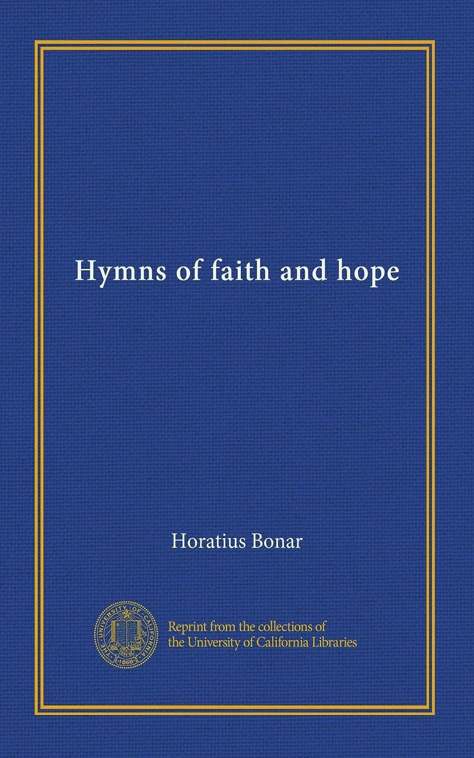 上院議員音楽家自分のためにHymns of faith and hope