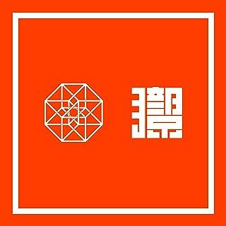 KYO(CD2枚組)