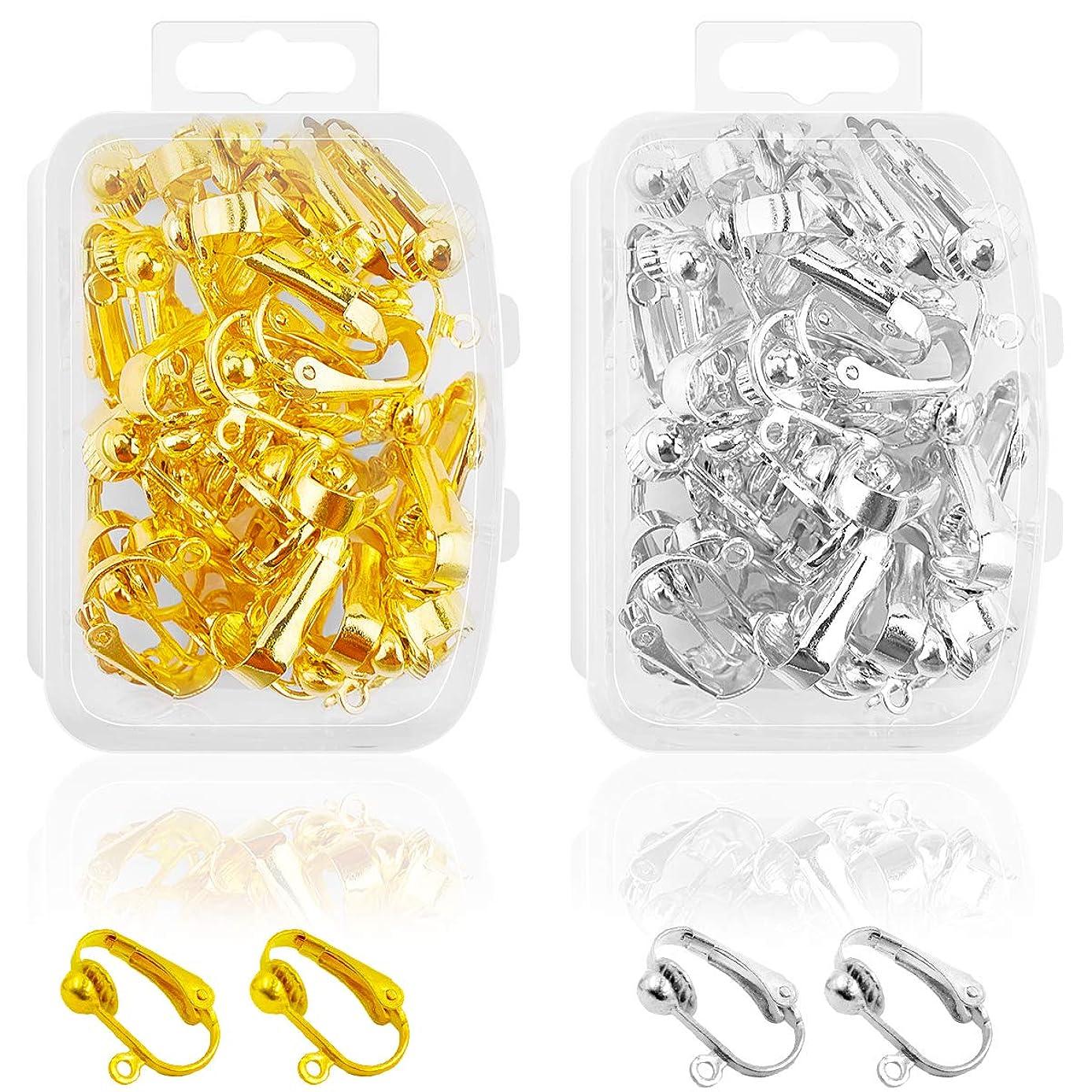 Clip on Earring Findings Supplies - Jewelry Earring Findings Lever Back Earring Clip Backs Non Pierced Earrings for Women DIY Earrings