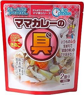 石田缶詰 ママカレーの具きのこ2皿分 460g×4個
