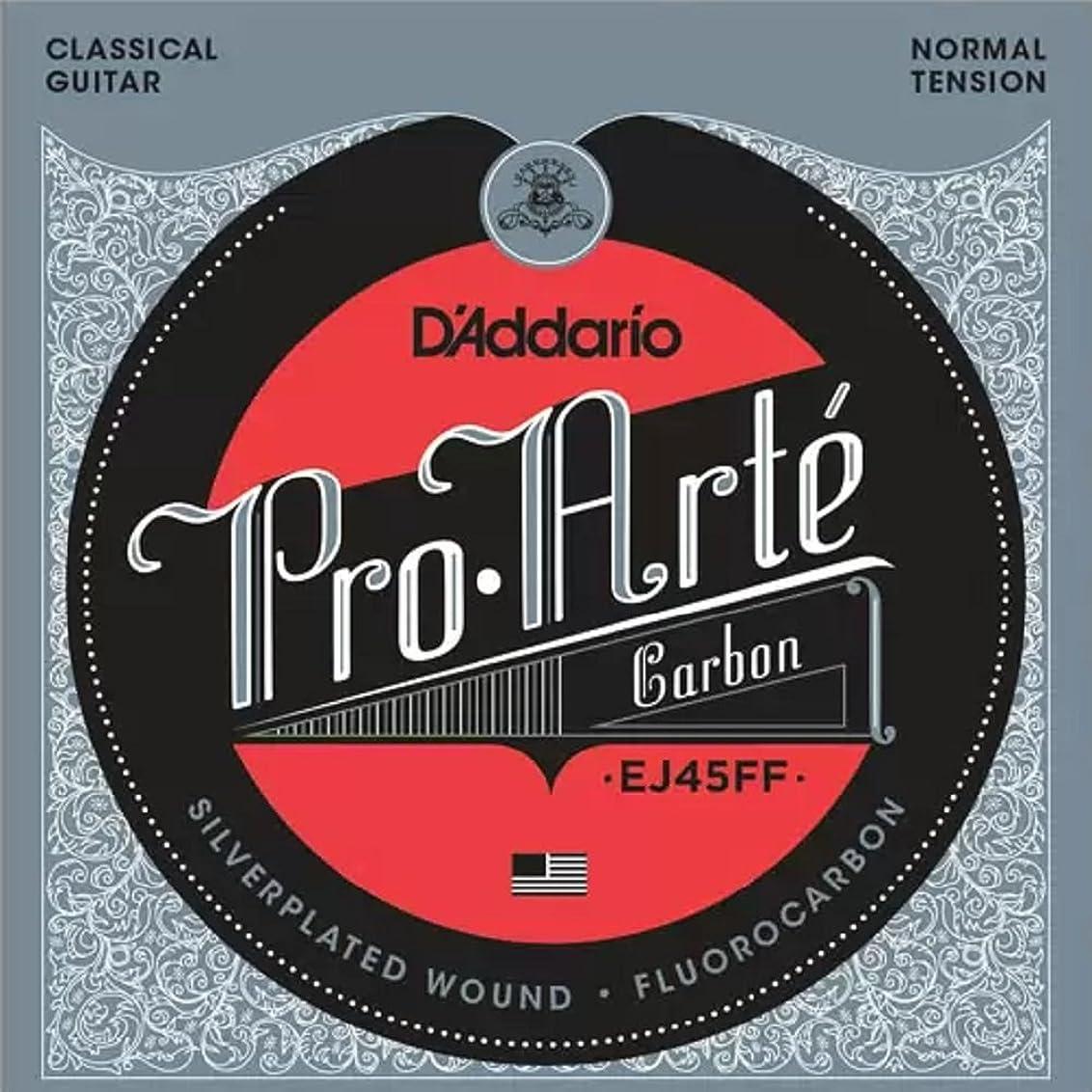 足音年夜明けにD'Addario ダダリオ クラシックギター弦 プロアルテ Carbon Normal EJ45FF 【国内正規品】