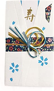 KYO, Japanese Traditional Gorgeous Envelope. for Celebration and Greeting. (Blue)
