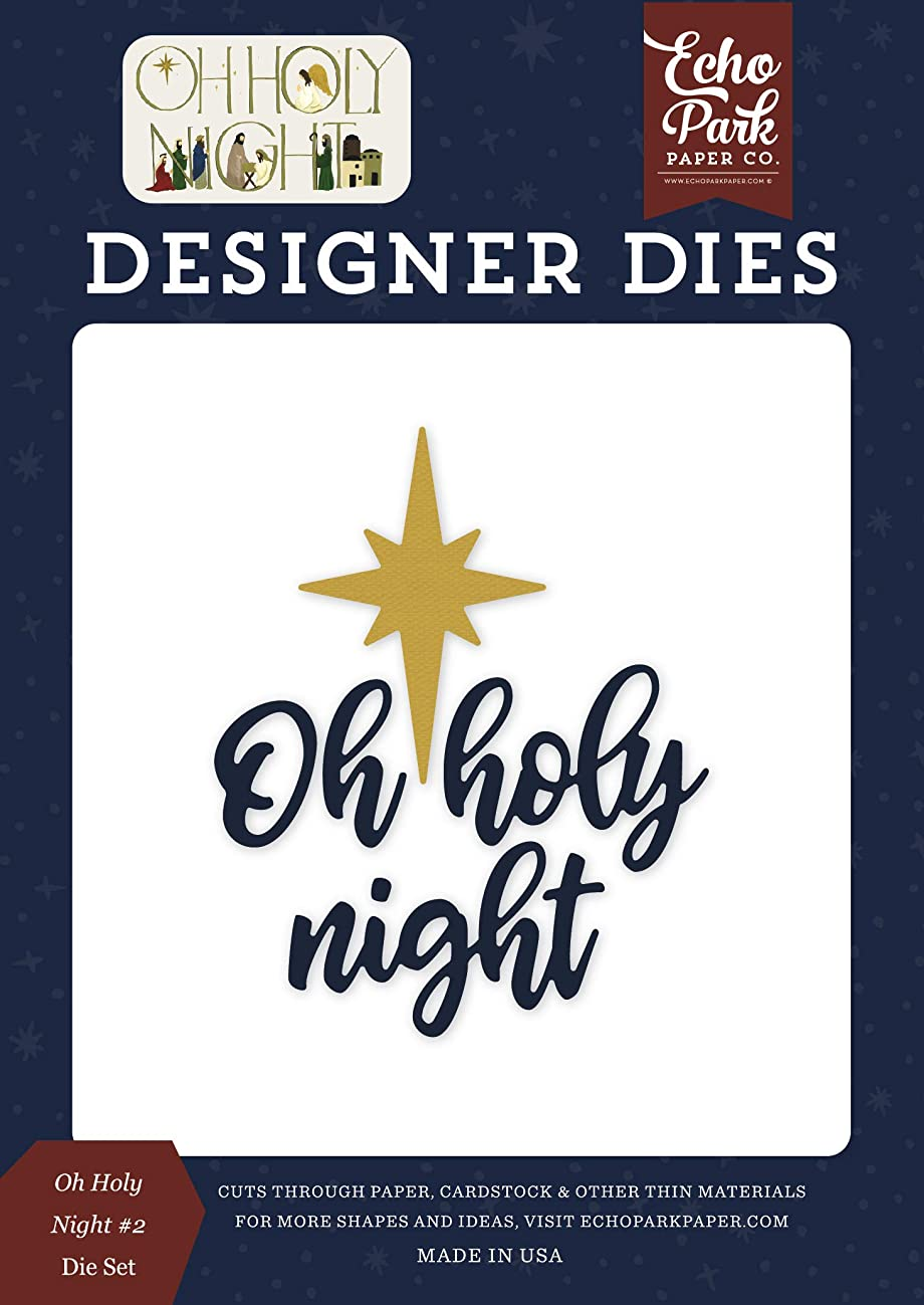 Echo Park Paper Company OHN161040 Oh Holy Night #2 Set Paper die, Red/Green/Tan/Gold/Navy
