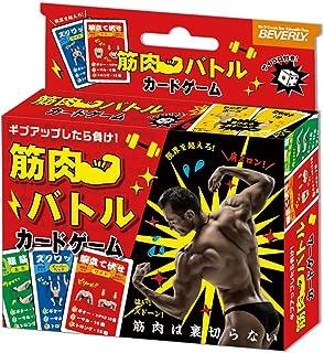 筋肉バトルカードゲーム TRA-078
