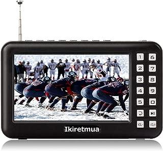 Ikiretmua ポータブルテレビ ワンセグテレビ 4.3インチ FMラジオ機能搭載 エコラジテレビ 防災 情報収集 携帯用 テレビ USB充電式 テレビ付きラジオ 携帯TV 防災グッズ (ブラック)