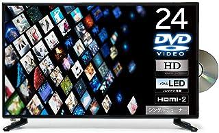 東京Deco 24V型 ハイビジョン DVDプレーヤー内蔵 液晶テレビ LEDバックライト [外付けHDD録画対応] HDMI PC入力 HDD録画機 CD 液晶 地デジ CPRM USB 【国内メーカー12カ月保証】 i001