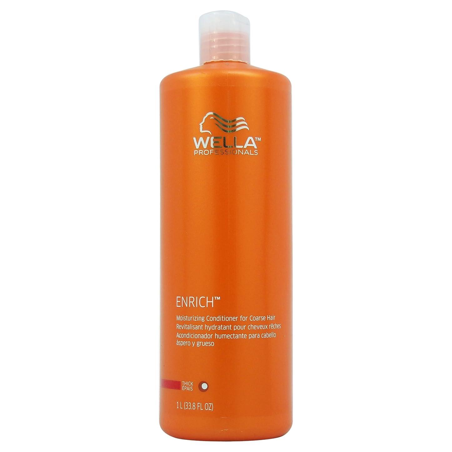 大通り接続された誇りに思うWella Enriched Moisturizing Conditioner for Coarse Hair for Unisex, 33.8 Ounce by Wella