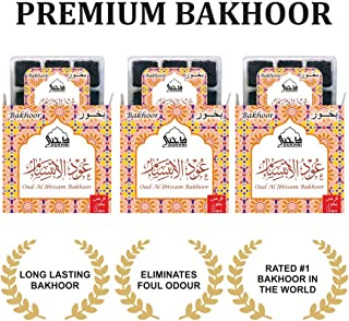 Oudh Al Ibtisam Bakhoor - (3 Trays x 9 piece each) | For home use with exotic bakhoor burner, electric OR traditional charcoal burner | Perfect for Namaaz, Meditation, Chanting, Peace