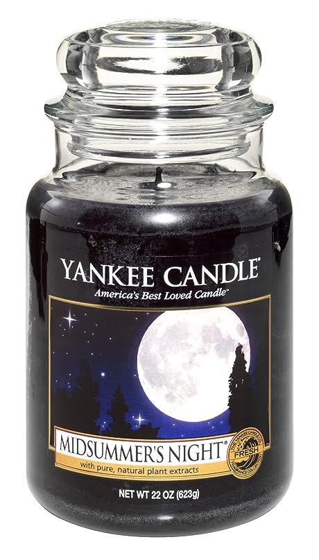 インペリアル光の離れたヤンキーキャンドル ジャータイプ Lサイズ(燃焼時間約110~150時間) アメリカ製 YANKEECANDLE ミッドサマーナイト