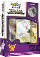 TCG: Mythical Pokemon Collection-Mew Card Game (Discontinued by manufacturer)
