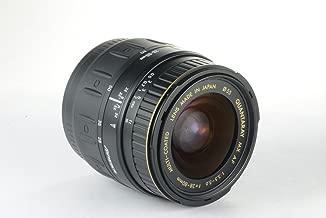 Quantaray AF Autofocus zoom 28-80mm 1:3.5-5.6 lens, made by Sigma, fits all Minolta Maxxum/Dynax AF SLR/DLR cameras.