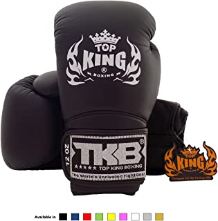 Amazon com: 16 Ounces - Training Gloves / Boxing Gloves