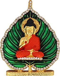 Odishabazaar God Idol Puja Mandir/Home Temple & Car Dash Board Showpiece Statue., Brass, Obg-10, 3x2x1 Inch