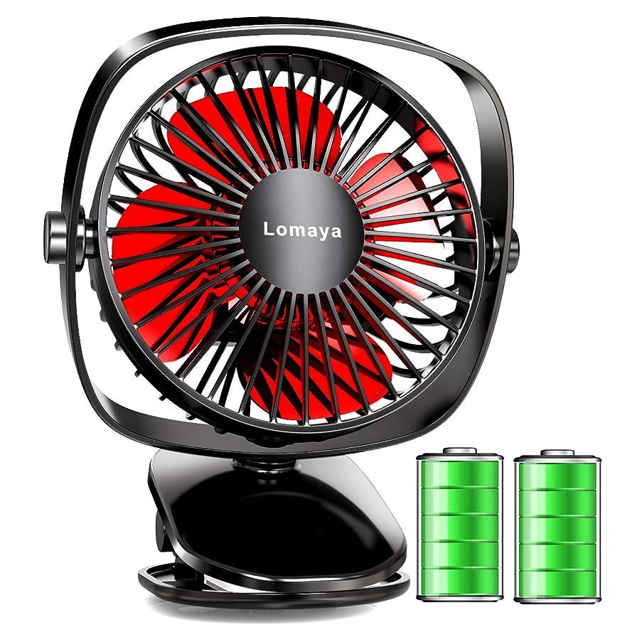 申請中構成暗いUSB扇風機 卓上 扇風機 クリップ式 小型 軽量 静音 usb充電式 720°角度調整 大風量 3段階調整 4枚羽根 コンパクト (ブラック)