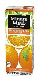 明治 ミニッツメイド オレンジ100% 200ml ×24本