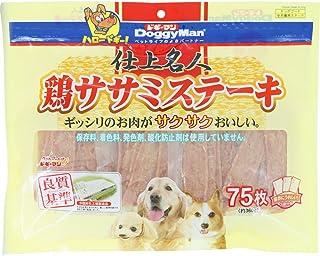 ドギーマン 犬用おやつ 仕上名人 鶏ササミステーキ ビーフ 75枚(約360g)