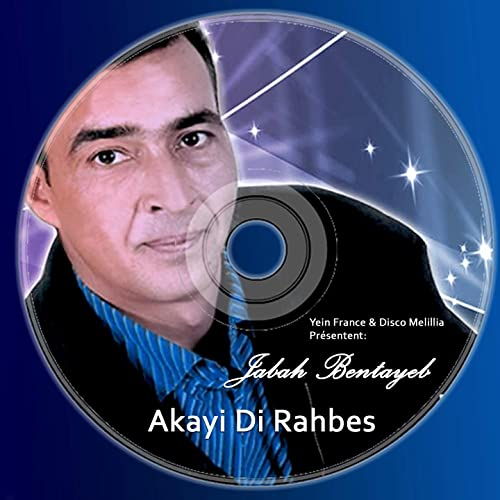 MP3 TÉLÉCHARGER JABAH