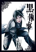 黒執事30 (Gファンタジーコミックス)