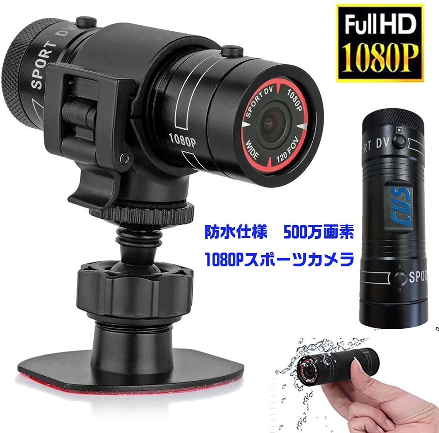 CUS bike bicycle drive recorder sports camera 500 million pixels 1080P   720P video recording up to 60fps corresponding  CUSCFF9