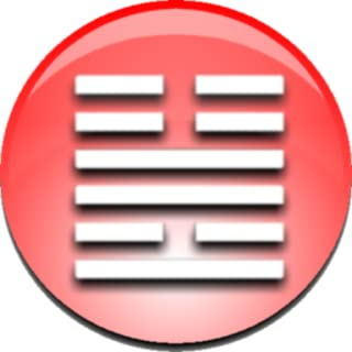 The YiJing (I Ching) Oracle