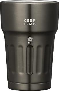 シービージャパン タンブラー ブラウン 235ml ステンレス 真空 断熱 保冷 ミニビアタンブラー TUM