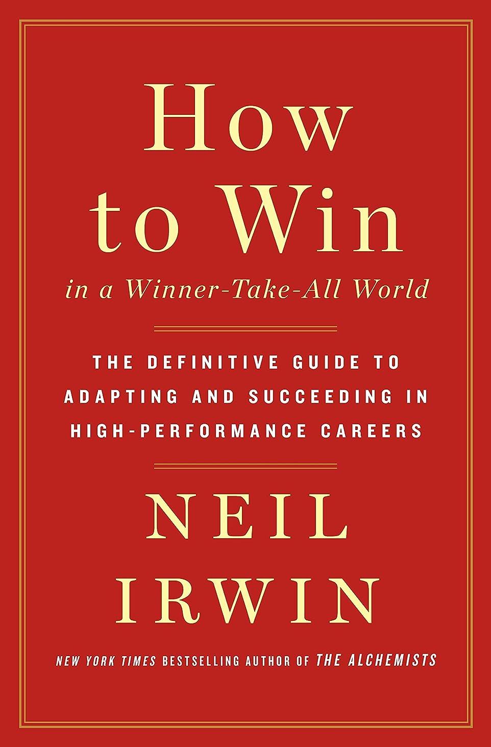 解読する長方形作りHow to Win in a Winner-Take-All World: The Definitive Guide to Adapting and Succeeding in High-Performance Careers (English Edition)