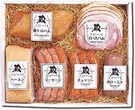 手造りハム工房蔵 A10. ベーコン・豚トロ・ソーセージギフトセレクションA ギフト箱入り包装