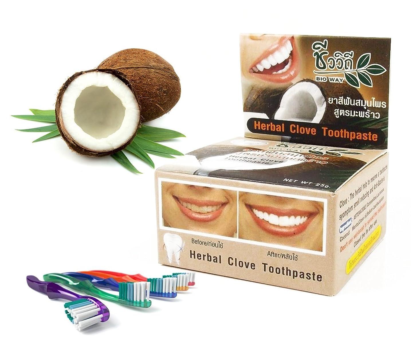 私の寄託基本的なMangos Teen. Toothpaste Coconut Natural Herbal Clove Teeth Whitening Help Eliminate Limestone Cigarette Coffee Reduced to have a Hypresensitive Tooth Anti Bacteria You have Fresh Breath for Along Time.