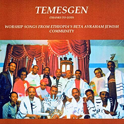 Temesgen (Thanks to God) : Worship Songs from Ethiopia's Beta Avraham  Jewish Community