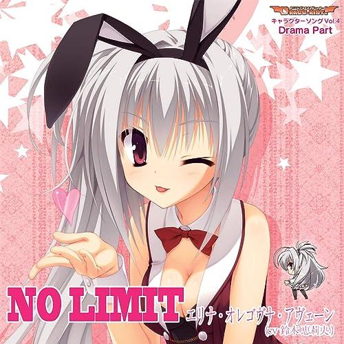 DRACU-RIOT! キャラクターソング Vol.4「NO LIMIT」 Drama Part