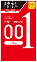 Japan Okamoto 001 0.01 mm Zero One Thinnest Condoms Medium Size 3 Pieces