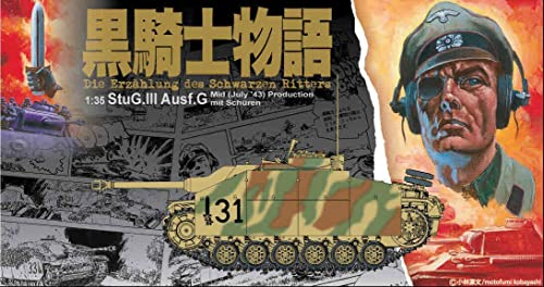 [The schwarz Knight Story] WWII German StuG III Ausf.G Mid-Term Type - The schwarz Knight's Troop