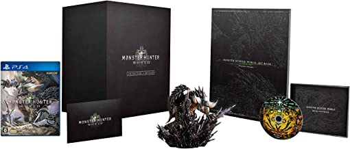Monster Hunter World - Collector's edition [PS4][Importación Japonesa]